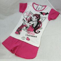 Monster High Rövid Pizsama