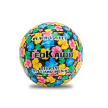 TeoKaido Fekete Műbőr Röplabda