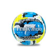 TeoKaido Kék Műbőr Röplabda